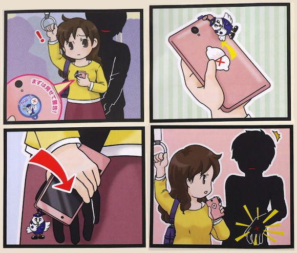 New Anti Chikan Cell Phone Stickers Let You Mark Train Gropers With Sign Of Shame Japan Today