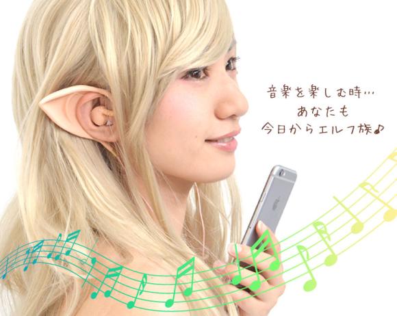 Elf cosmetics japan
