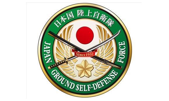 Samurai Sword In New Japan Self Defense Force Emblem Causing