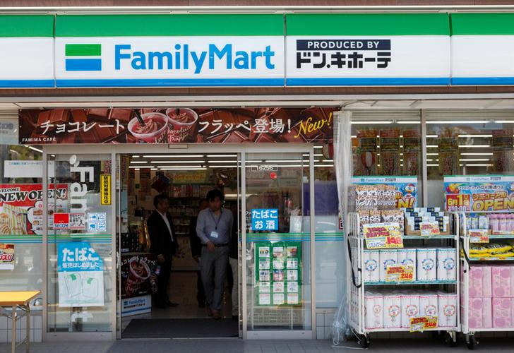 Image result for Family Mart JAPAN