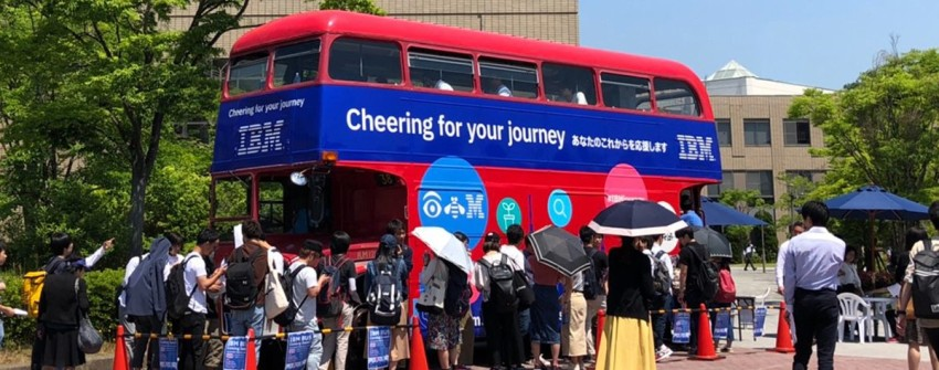 Iconic London bus becomes Tokyo marketing tool - Japan Today