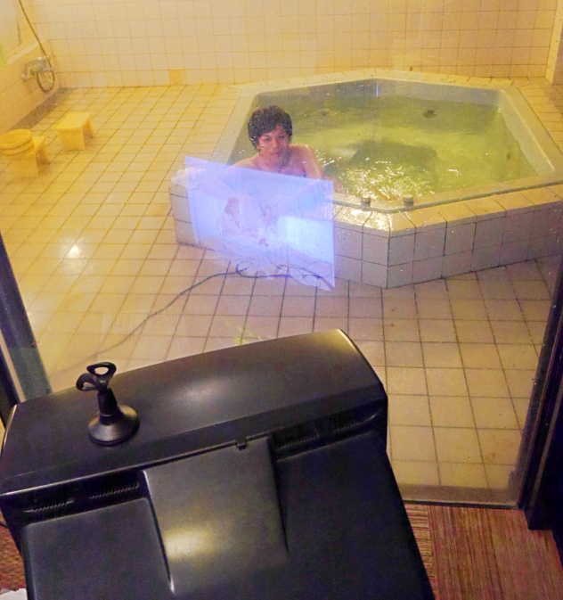 A private onsen bath with a karaoke machine - Japan Today