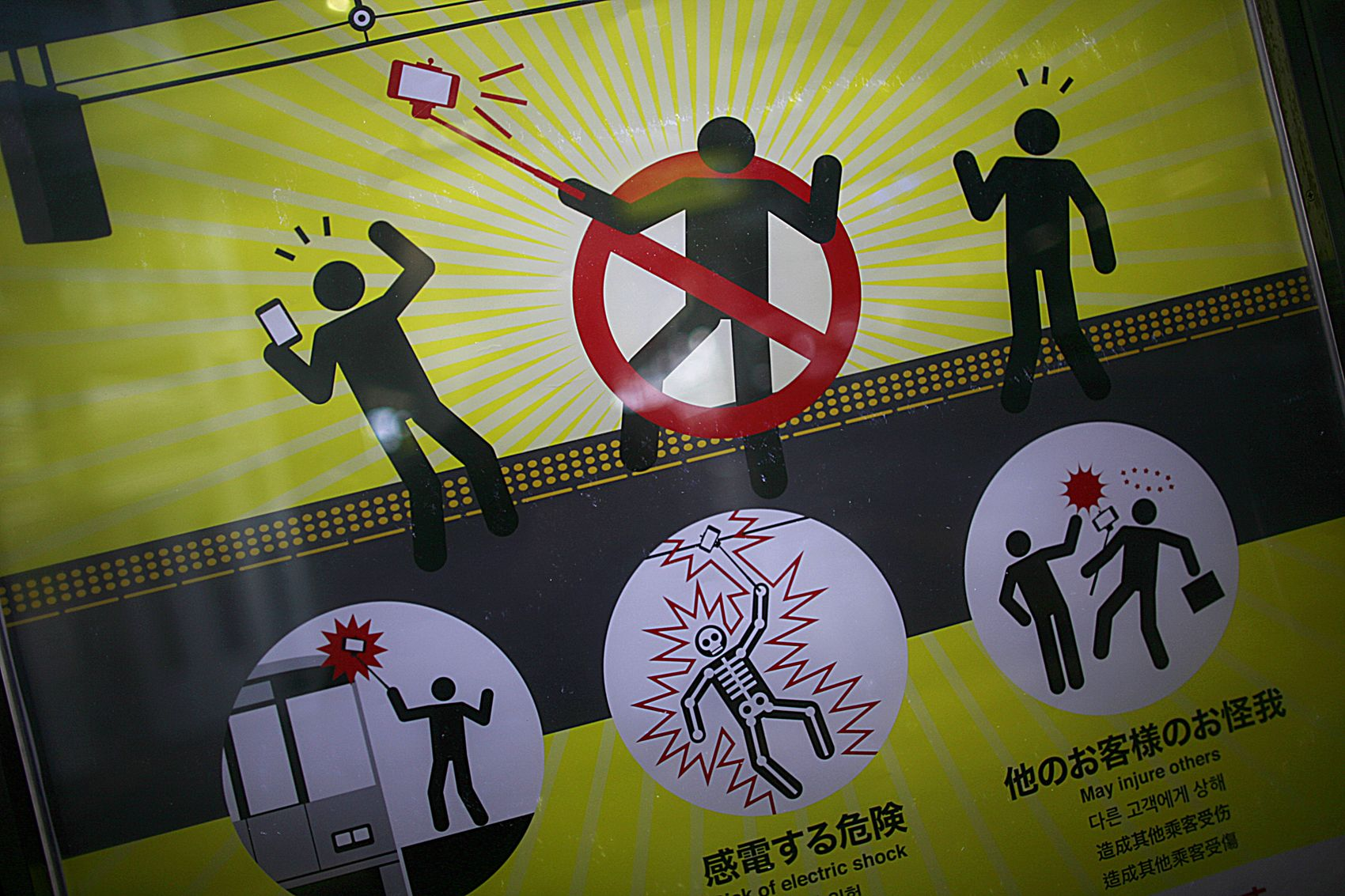 No Selfies Japan Today - Noselfies 9 places where selfies are banned