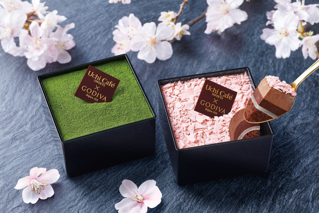 Godiva Japan unveils beautiful cherry blossom party cake