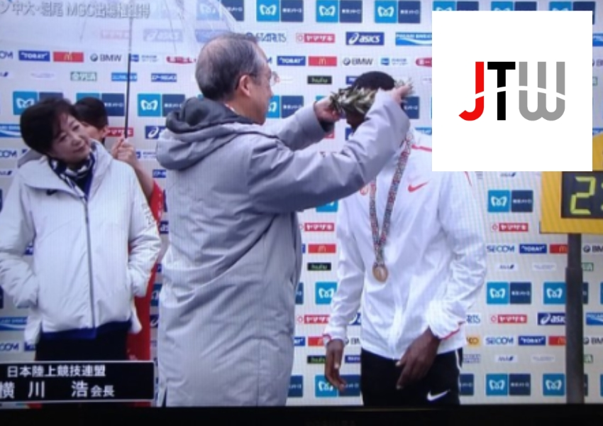 JTW Too Cool Koike