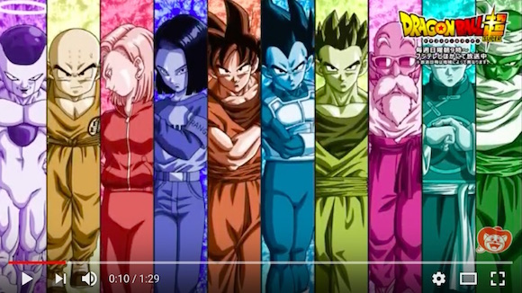 bye for now goku dragon ball super to make way for new gegege