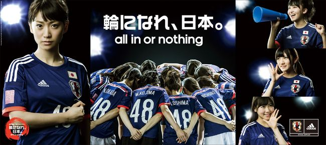 AKB48 star in new adidas commercial for Japan s World Cup soccer team -  Japan Today c460d6b9d