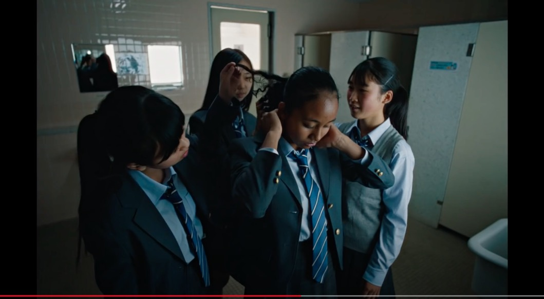 Nike Ad Addresses Bullying And Racism In Japan Riles Up Debate Online Japan Today
