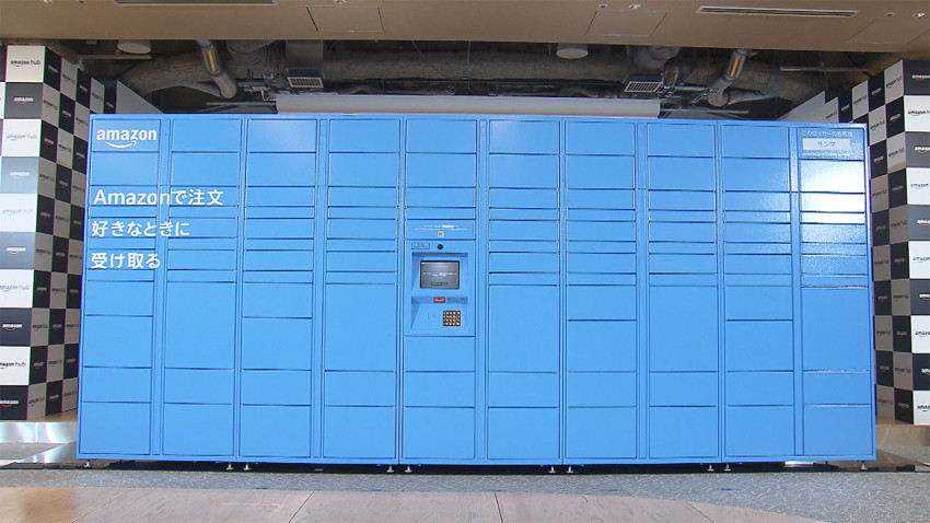 Amazon Japan Announces Locker Delivery Service At Train Stations