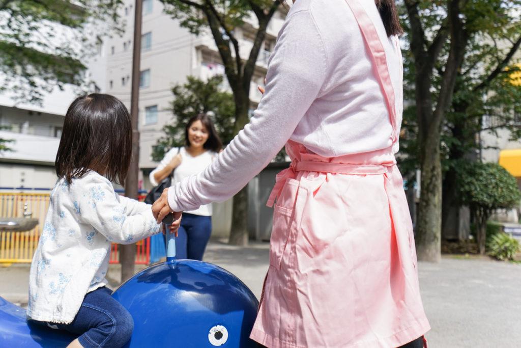 gender gap in japan 1 old boy's network: gender gap in science in japan aldo geunaa,b department of economics and statistics cognetti de martiis, university of torino.