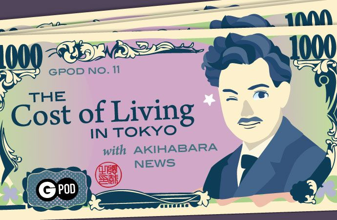 gpod the cost of living in tokyo japan today. Black Bedroom Furniture Sets. Home Design Ideas