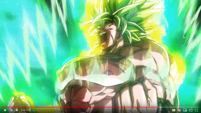Trailer For Dragon Ball Super Broly Promises A Show Filled With