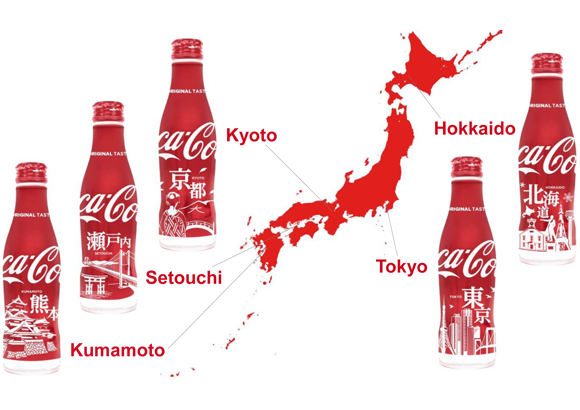 Japan Limited Edition 2018 Coca Cola Japan City Bottle Series Yokohama, Tokyo