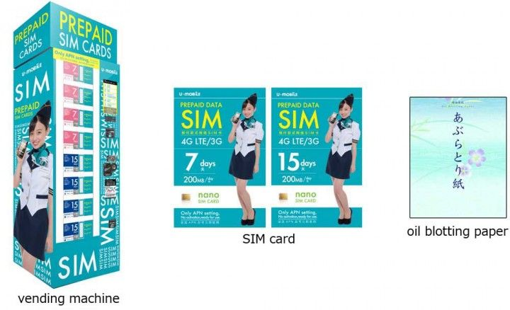 u mobile prepaid sim card available from vending machine at narita airport japan today - Prepaid Data Only Sim Card