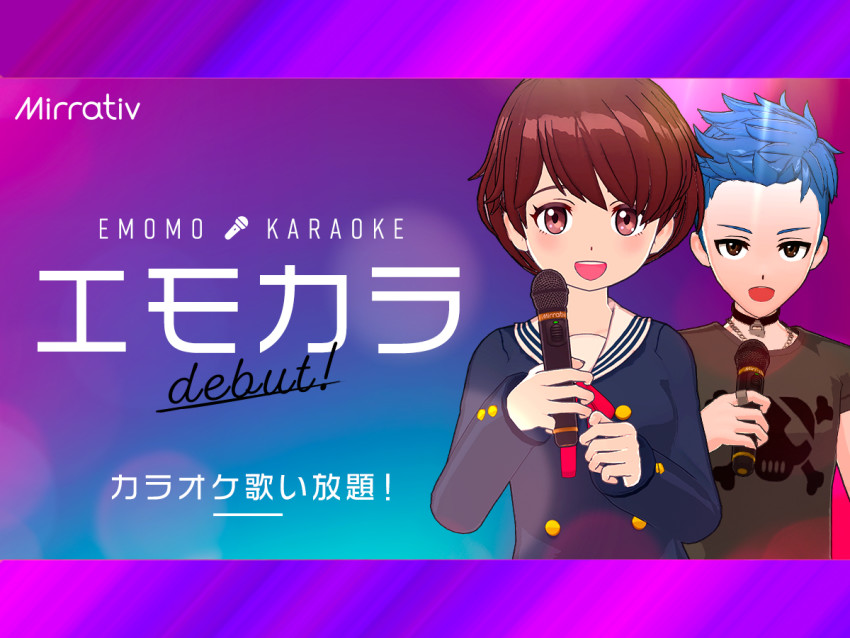Karaoke comes to virtual avatar live-streaming in world's first