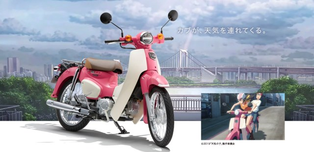 Natsumi S Pink Scooter From Weathering With You Now On Sale From Honda For A Limited Time Japan Today