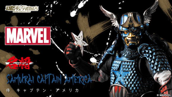 Marvels Captain America Reimagined As Samurai Warrior In New - Superheroes re imagined as if they were sponsored by big brands