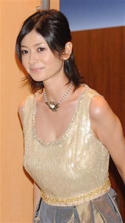 Yōko maki nude