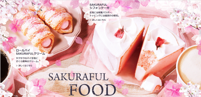 Cherry blossom powder donuts, sakura-topped cakes