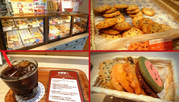 Tokyo has an all-you-can-eat cookie cafe