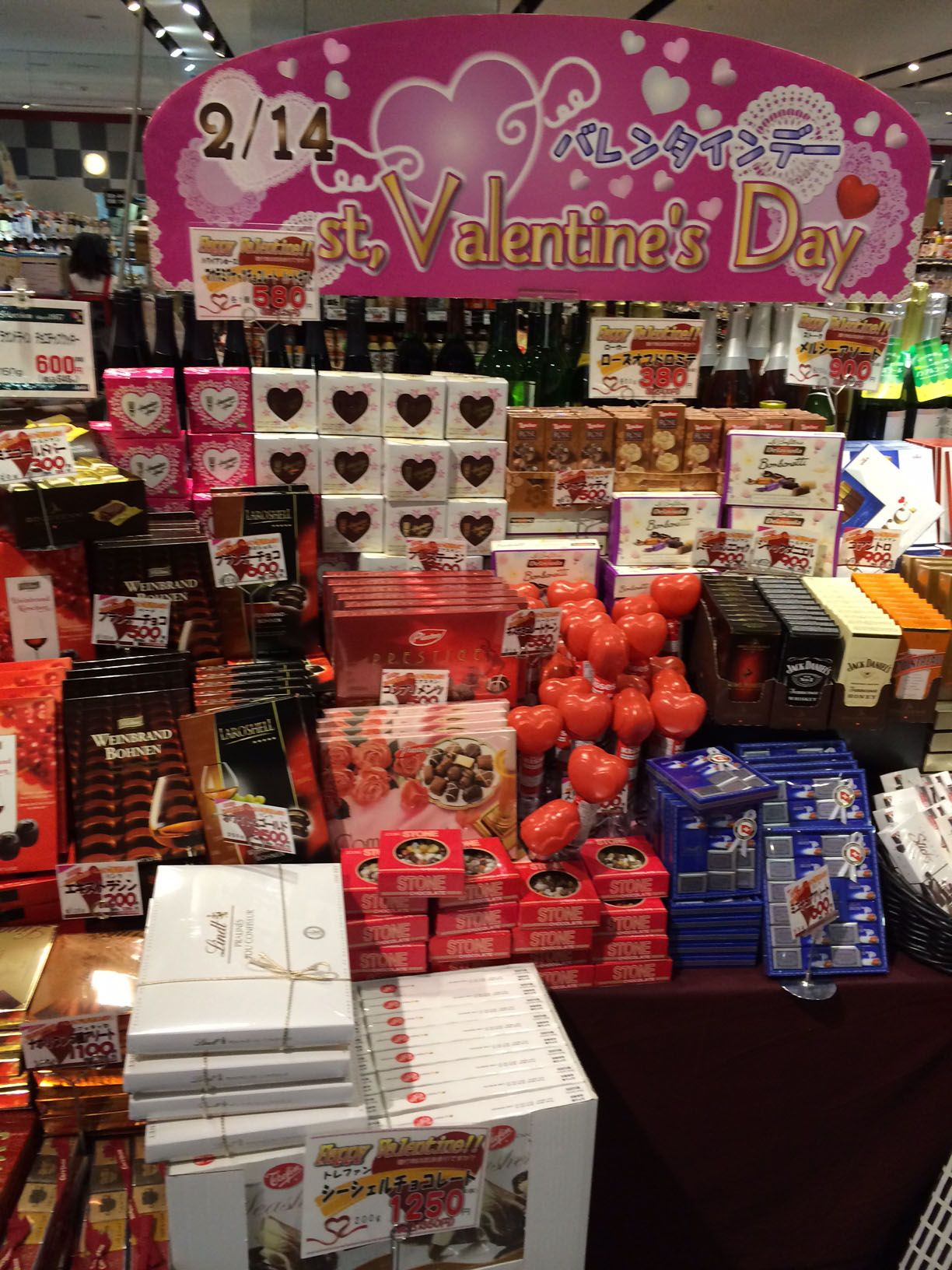 Ready For Valentine S Day Japan Today