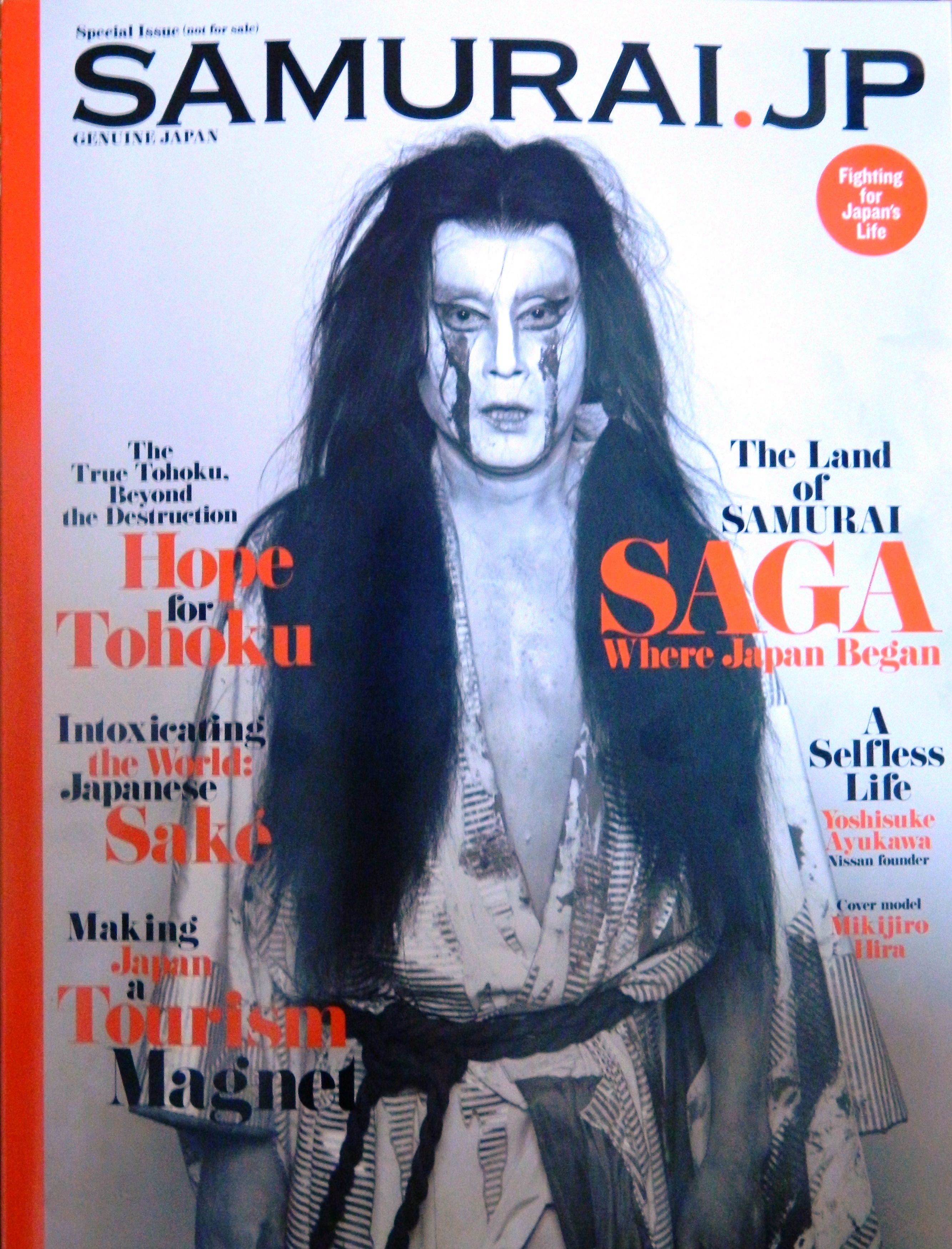 New magazine SAMURAI JP launches in search of Japan's lost values
