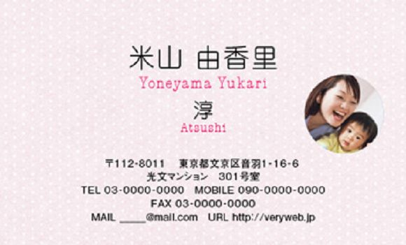 mama cards all the social trickiness of japanese business cards with none of the economic gains japan today - Japanese Business Card