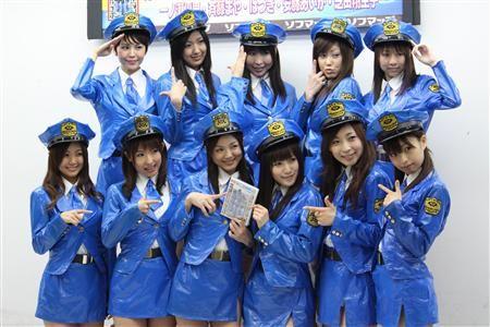 Wacky upskirt japanese show