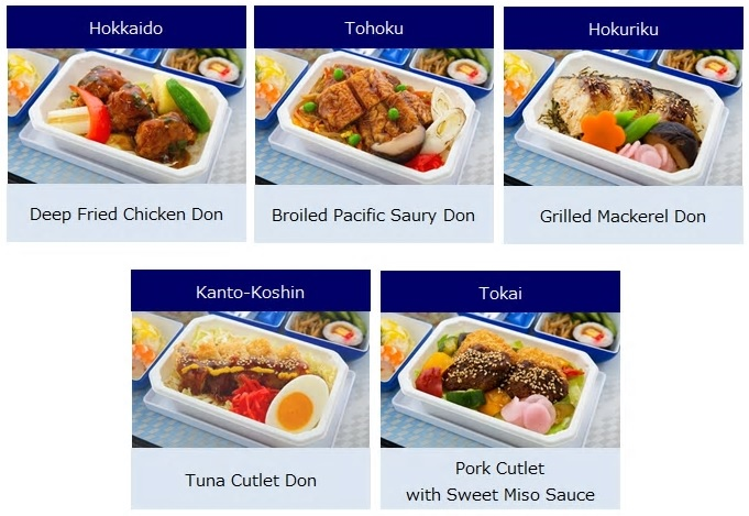 ANA invites public to vote on which dishes will be added to its Premium Economy and Economy Class menus