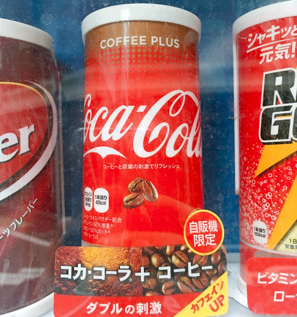14c6ae53 In Japan, you can now get Coca-Cola pre-mixed with coffee - Japan Today