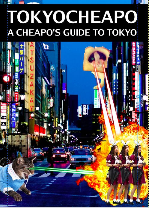 'A Cheapo's Guide To Tokyo' - Enjoying the city without breaking the bank