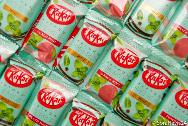 New Kitkats Combine Mint Peach And Rum For A Summertime Taste Sensation Japan Today