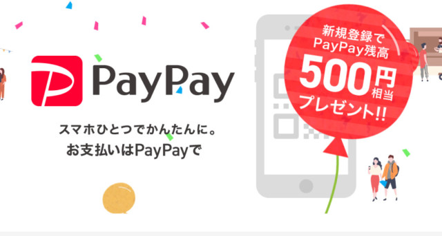 Japanese mobile pay service PayPay offers new, easy-to-use cashless