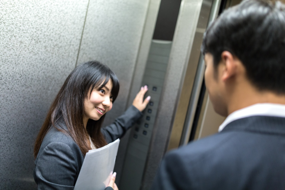 Over 75% of Japanese women say they've slept with a male coworker