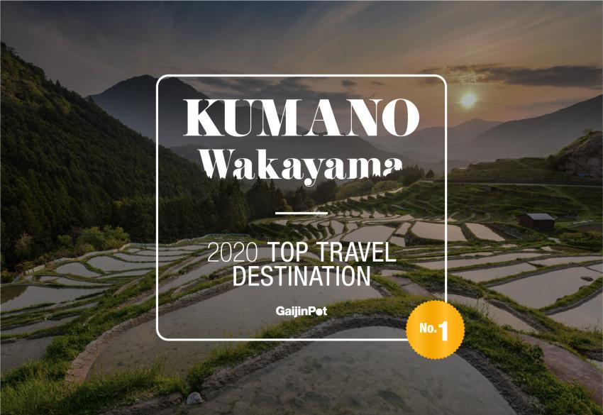 2020 Top Travel Destination in Japan