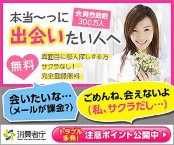 dating site for foreigners in japan