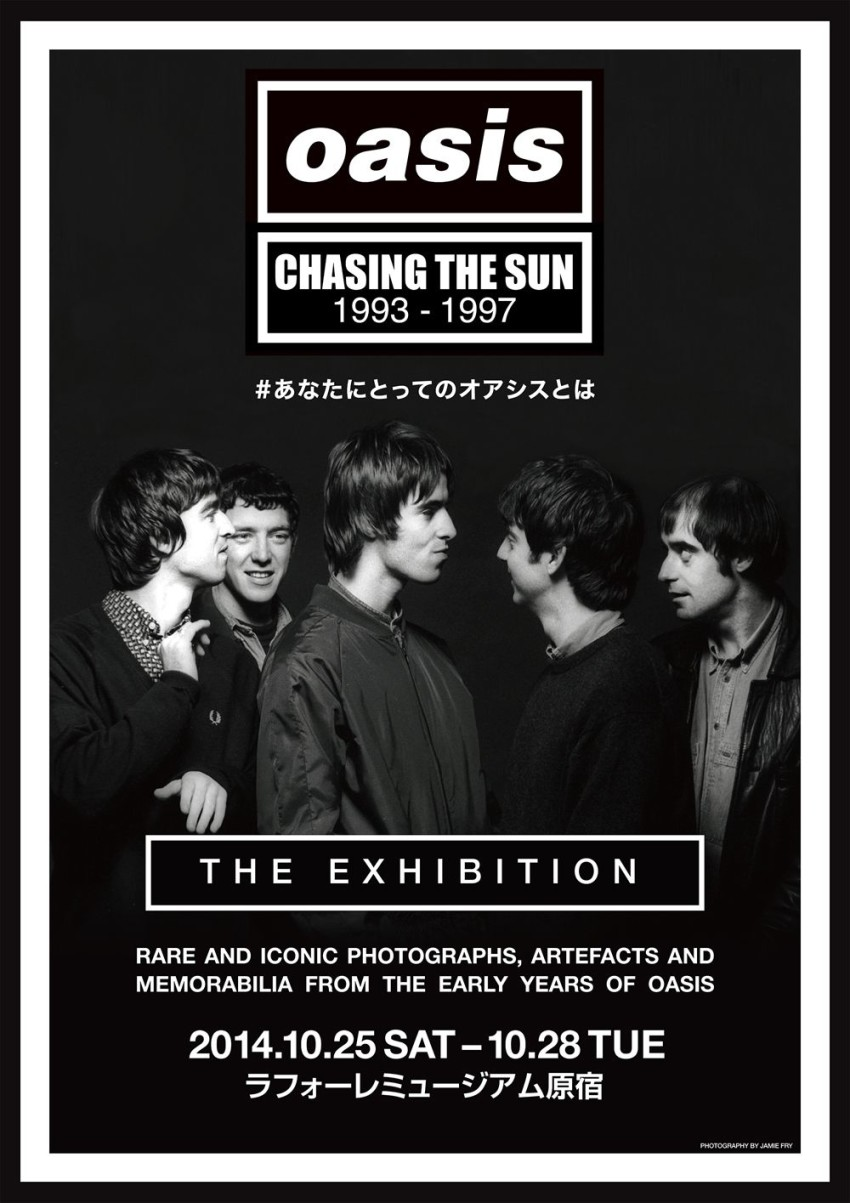 First Ever Exhibition Dedicated To Oasis Coming To Tokyo Japan Today