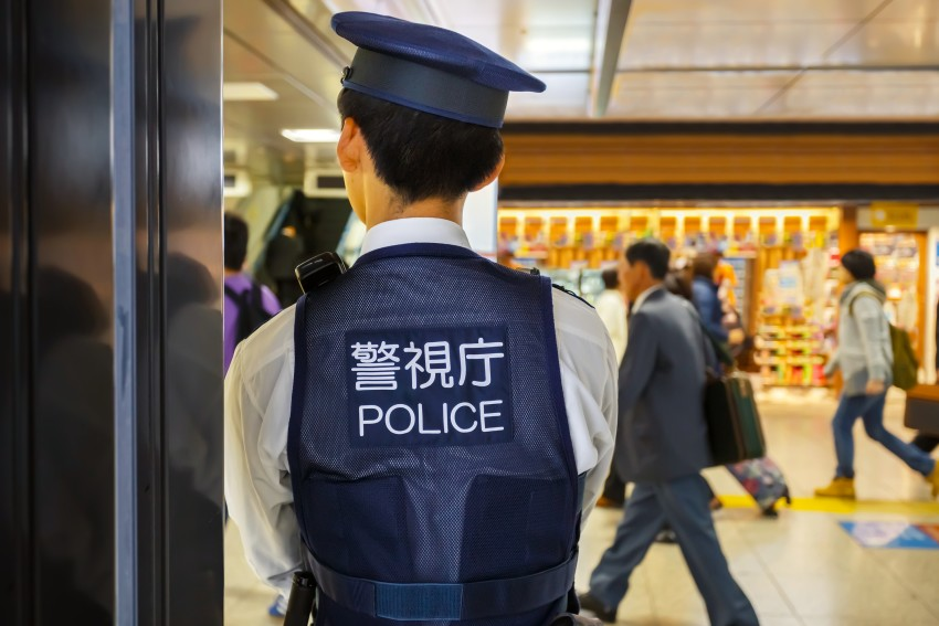 Japanese police officer in Tokyo station