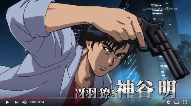 New City Hunter Anime Movie Announced Reunites Iconic Voice Cast
