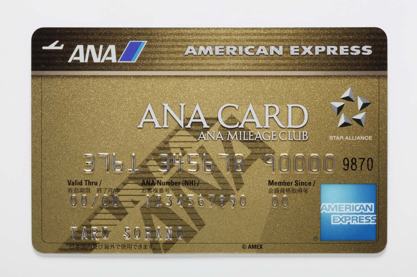 ANA, American Express to launch co-branded credit cards in Japan ...