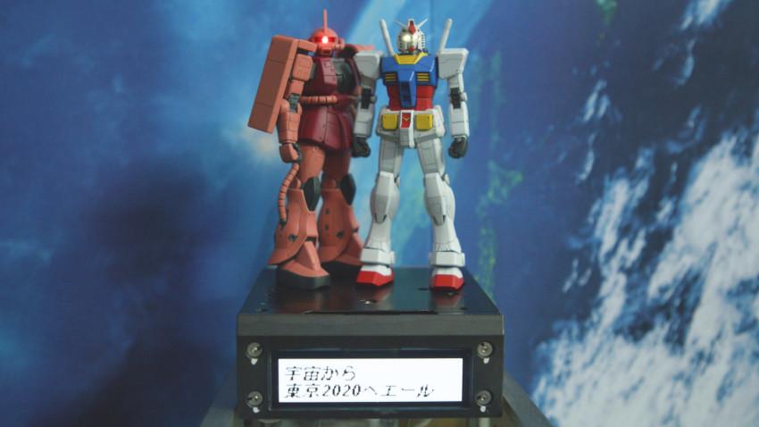 w850 - Un famoso anime arriva sino allo spazio: Mobile Suit Gundam