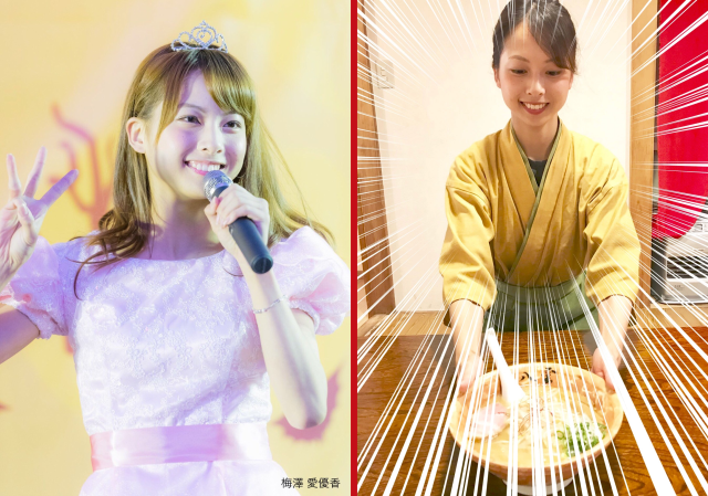 Idol singer leaves show business, opens ramen restaurant in Tokyo