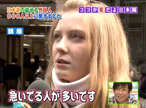 What do foreigners find strange about Japan? NTV finds out - Japan
