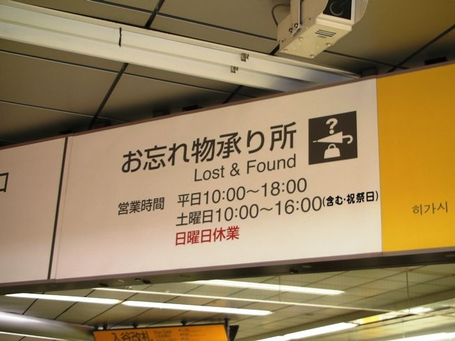 japan a great place for returning lost and found items japan today