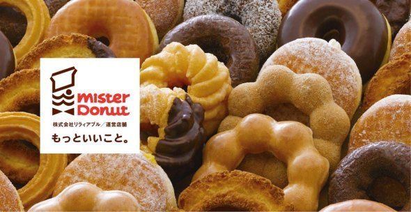 Mister Donut Japan to change product ingredients for first