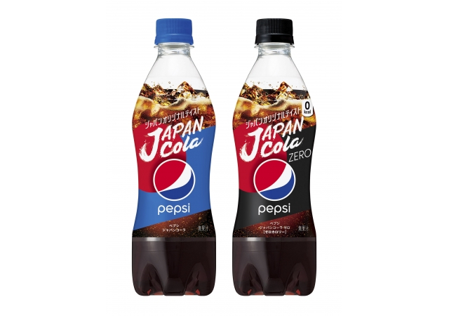 Pepsi's new Japan Cola has a special ingredient - Japan Today