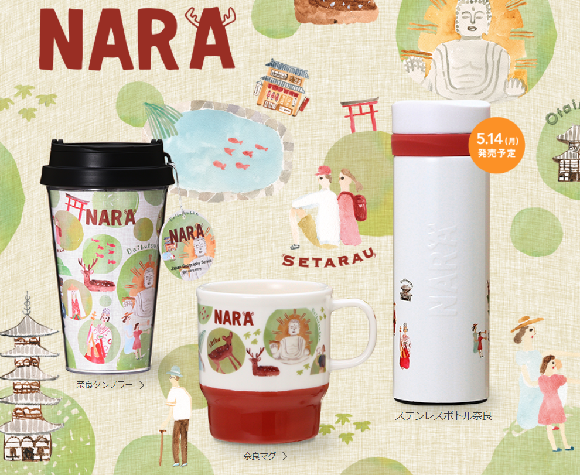 Starbucks' Will A Japan Tumblers On New Geography You Take kn0wP8O