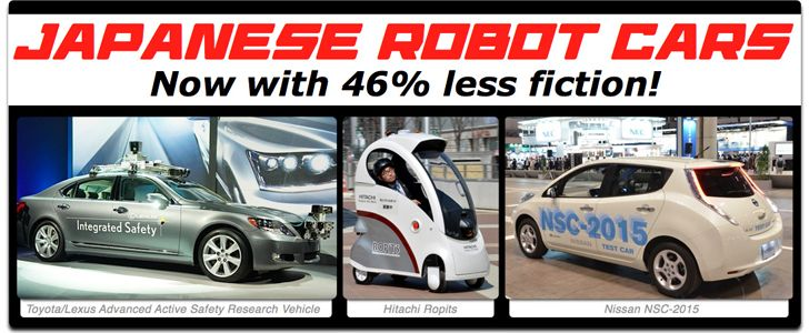 Japan's robot cars: Where's this road going? - Japan Today
