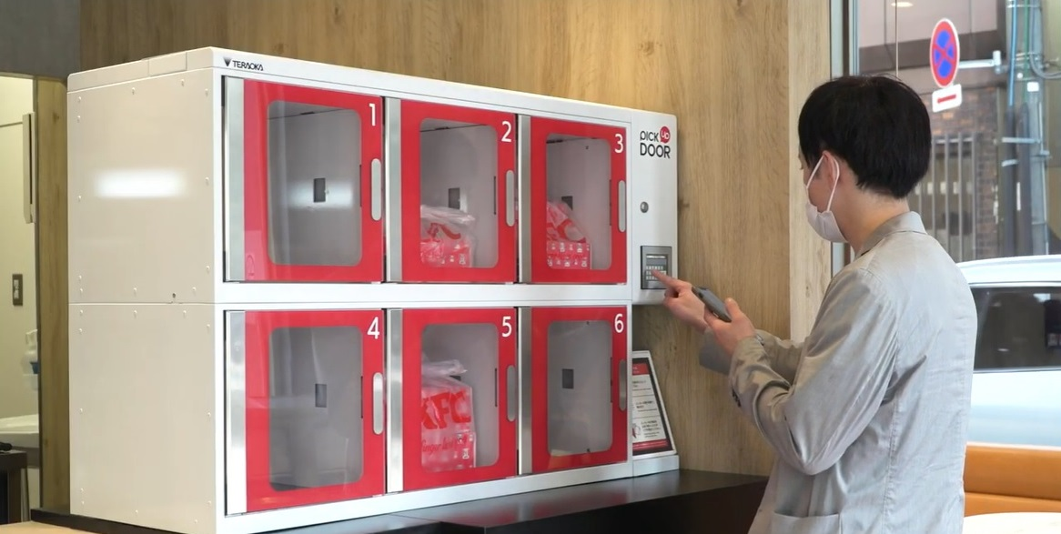 Kentucky Fried Chicken installs fried chicken pick-up lockers in Tokyo, two other cities