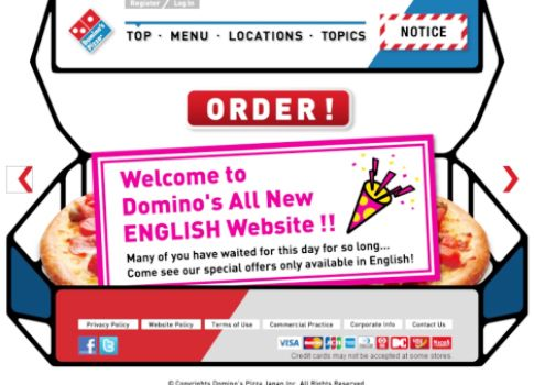 Domino S Pizza Launches English Website Japan Today